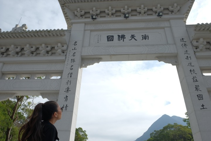 'RTW Travel Series: Lantau Island and BigBuddha